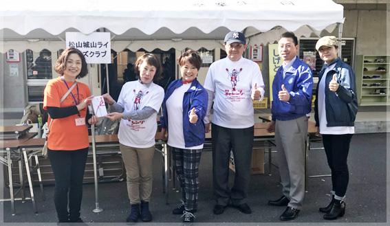 愛媛県立しげのぶ特別支援学校 文化祭バザー