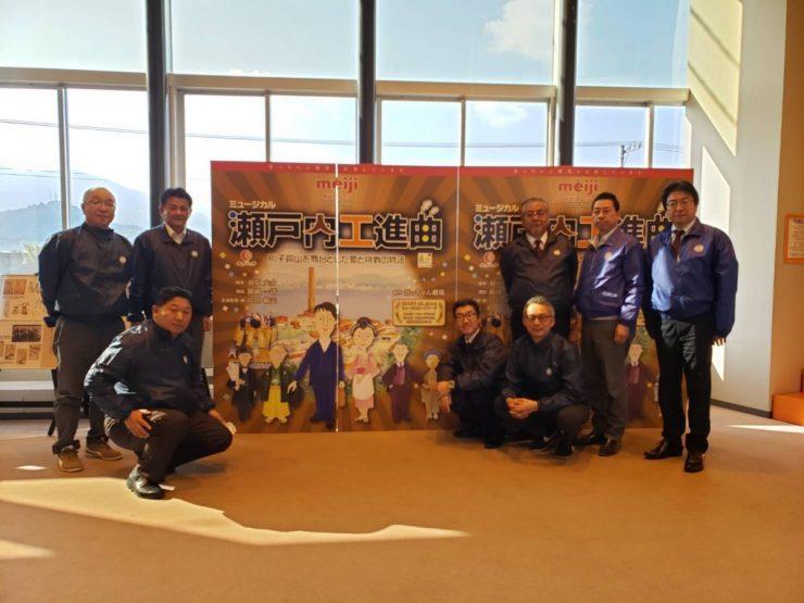 松山盲学校『坊っちゃん劇場』観劇